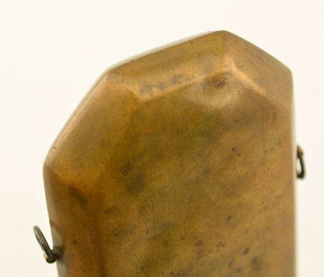 Antique Battie Brass Flask