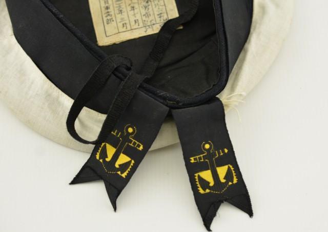 WWII Japanese Navy Sailor's Cap