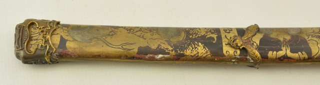 Vintage Chinese Souvenir Katana