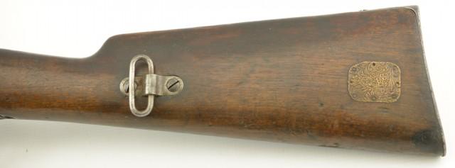 Boer War Model 1896 Carbine with Carved Stock