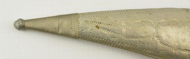 Bedouin Shibriya Dagger