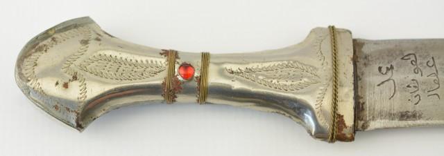 Bedouin Shibriya Dagger Knife
