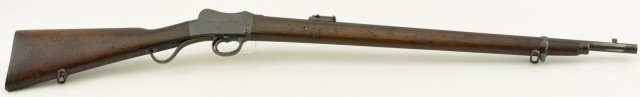 Australian Pattern Martini Cadet Rifle by BSA